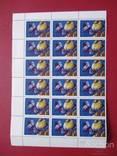 Марка, кварт блок, лист, пол листа СССР 1975 г. Фауна