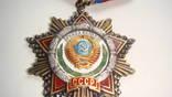Дружба народов -с док. photo 2