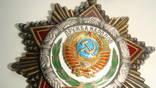 Дружба народов -с док. photo 3