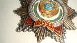 Дружба народов -с док. photo 4