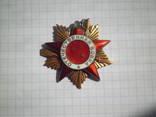 Орден Отечественной войны 1 ст.номер 4755 -подвесной. photo 1