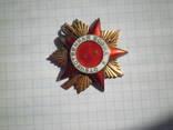 Орден Отечественной войны 1 ст.номер 4755 -подвесной. photo 2