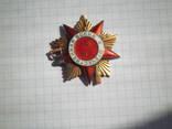 Орден Отечественной войны 1 ст.номер 4755 -подвесной. photo 3