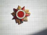 Орден Отечественной войны 1 ст.номер 4755 -подвесной. photo 4