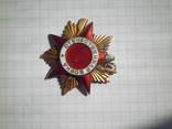 Орден Отечественной войны 1 ст.номер 4755 -подвесной. photo 5