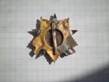 Орден Отечественной войны 1 ст.номер 4755 -подвесной. photo 6