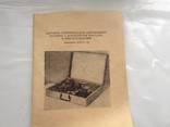 Бытовая электрическая машина с комплектом насадок и приспособлений photo 5
