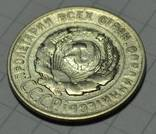 20 копеек 1931 года, серебро photo 5