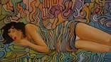 Холст,Масло. '' Радужный сон .'' 40 * 70 см. photo 1