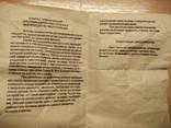 Компас с документами из ссср photo 6