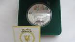 15 років незалежності 20 гривень 2006 рік