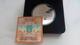 На честь інавгурації президента України 2005 рік, коробка, сертифікат, монета в капсулі