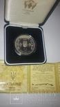 Памятная монета 10 грн 1998 год Лыжи