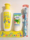 Детский шампунь, зубная щетка, паста, крем (набор из 4 предметов)