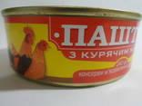 Паштет с куриным мясом 240г (b) -1 банка