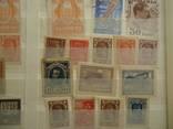 Царская россия ,ссср и мир 70 марок с 1 грн photo 5