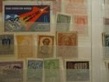 Царская россия ,ссср и мир 70 марок с 1 грн photo 6