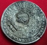 Ефимок 1655 с признаком Георга Вильгема photo 1