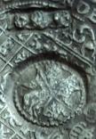 Ефимок 1655 с признаком Георга Вильгема photo 4