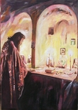 Молитва, масло. 30х44, Звеков Александр