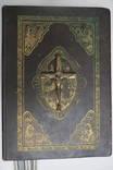 Старое внутриканоническое Румынское Евангелие, в подарок бронзовое распятие.