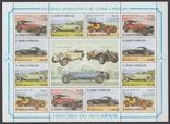 Сан-Томе и Принсипи 1983 автомобили MNH ** лист с купоном