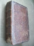Стародрук 1689 р.