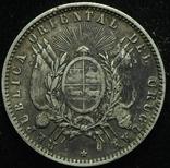 Уругвай 20 сентаво 1893 серебро