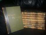 1911 М.Горький - Рассказы в 9 томах