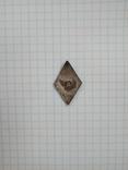 Значок пионерский ранний(в центре звезды буквы ЮП) photo 2