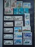 Почтовые марки 500+ шт СССР и страны мира photo 8
