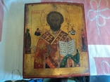 Икона Св. Николай с предстоящими, 27х22,5 см