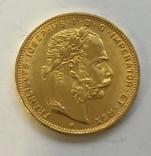 8 флоринов 20 франков 1892 год Австро-Венгрия золото 6,45 грамм 900` photo 1