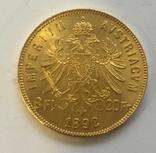 8 флоринов 20 франков 1892 год Австро-Венгрия золото 6,45 грамм 900` photo 2