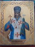 Икона Иоасаф Белгородский в киоте photo 2