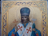 Икона Иоасаф Белгородский в киоте photo 3