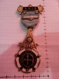 Масонская медаль 1943 год знак масон 1840