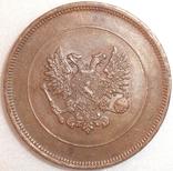 10 пенни 1917 Временное правительство