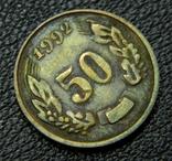 50 шагов 1992 1.2А г магнітна сталь, покрита латунню, фото 2