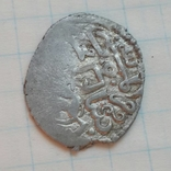 Дирхем со львом, чекан Исакчи (лев влево), Золотая Орда, Ногай (1235-1300 гг.) photo 3