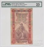 10 рублей 1898 года. Тимашев photo 1