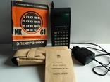 Электроника МК-61 — программируемый микрокалькулятор.В коробке. СССР.