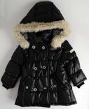 Курточка утепленная с капюшоном PlayFull, Германия