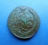 5 Копеек 1796 г. АМ