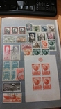 Марки почтовые + 9 блоков до 1955 года