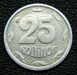 25 копійок 1994 1БВ к алюміній