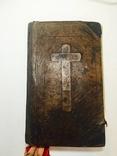 Служебнік 1759 р.