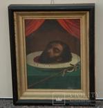 Усечение головы Иоана Крестителя