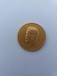 10 рублей 1899Г