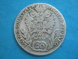 20 крейцеров 1787 г. В, Австро- Венгрия